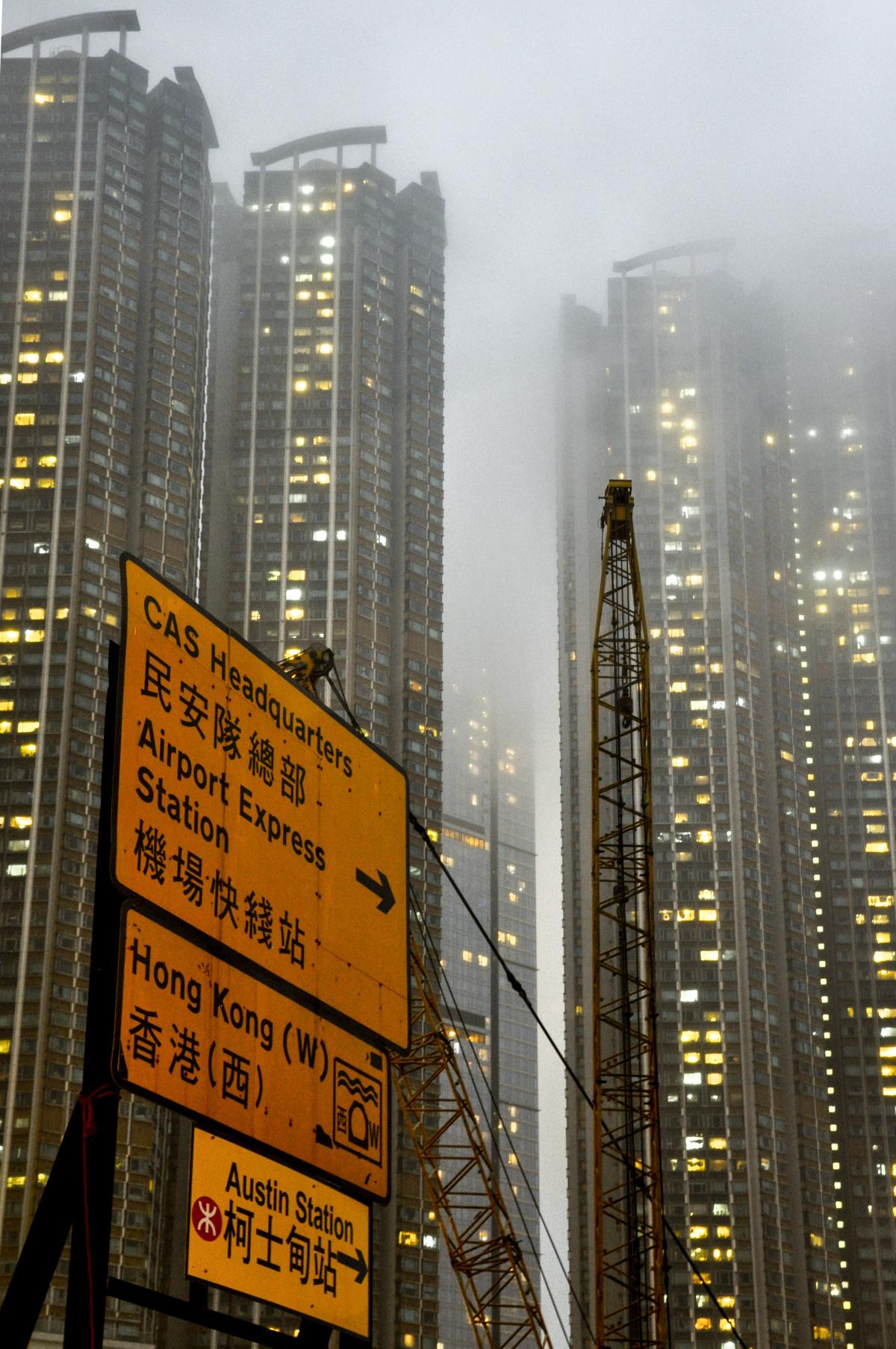 To Austin Station, Hong Kong
