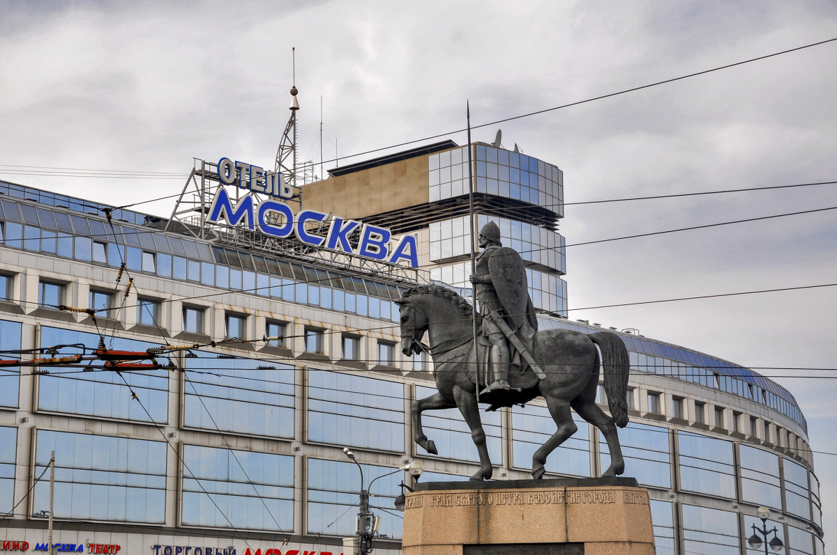 Otel Moskva