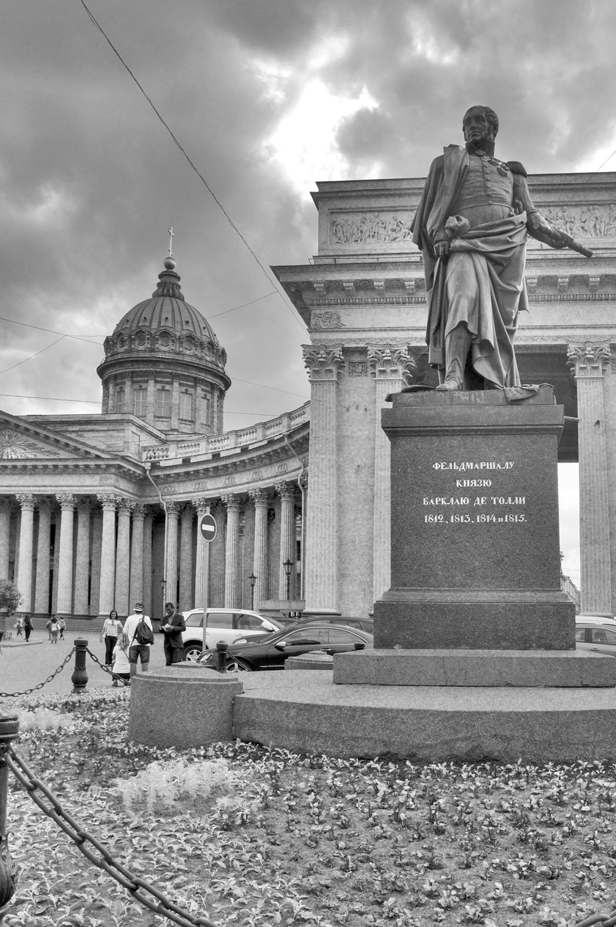 Off Nevsky