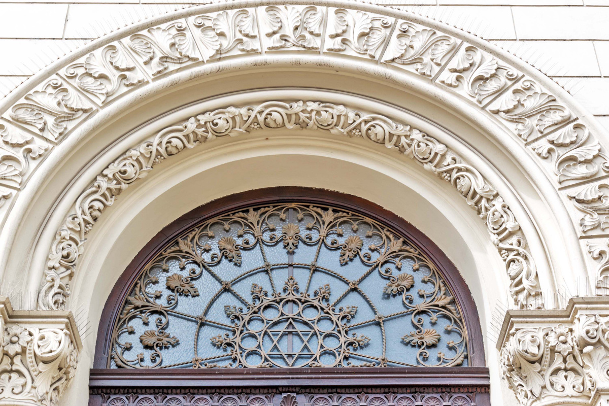 Synagogue Details