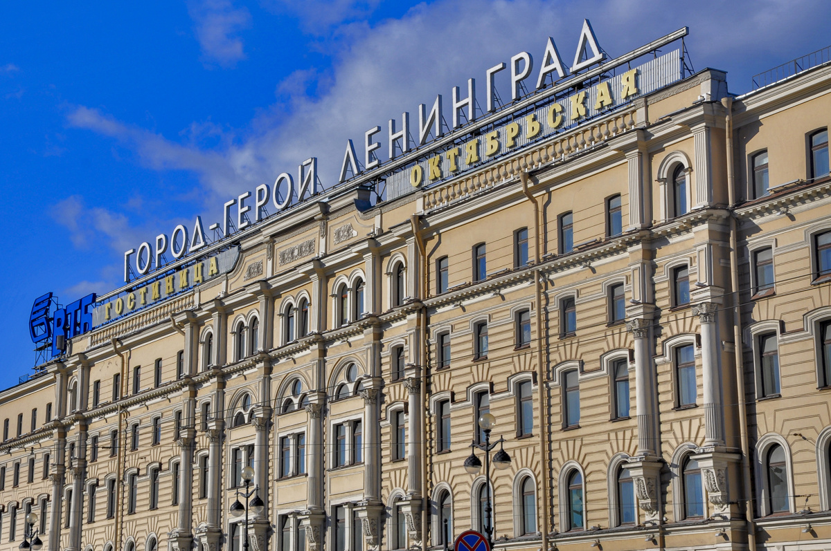 Heroic City Leningrad